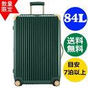 リモワ ボサノバ 4輪(84L)TSA付 グリーン / ベージュ 870.73.41.4 RIMOW ...