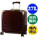リモワ リンボ カルモナレッド 4輪(27L)886.40 RIMOWA LIMBO スーツケース  ...