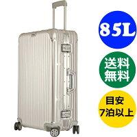 リモワトパーズ85L4輪ニュージェネレーションTSA付マルチホイール901.92シルバースーツケース91リモア