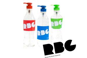 ありそうでなかったペットボトル専用ポンプ!ginghami ( ギンガミ ) RBG - Reuse Pet Bottle Di...