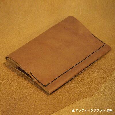 カクラの手帳カバークオバディスカバービジネスサイズKAKURA