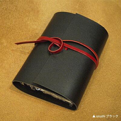 カクラのA5システム手帳urushiブラックKAKURA