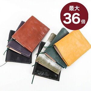 [+P2 times for 7/2 limited entry] Glen Royal BOOK COVER Bunko Book Cover GLENROYAL Fashionable Men Retirement Celebration Gift Farewell Party Petit Gift Women Gift