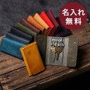 【9/20限定 Rカード+エントリーで+15倍】 キーケース...