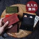 コードバン 財布 メンズ 二つ折り (小銭入付) GREDEER GCKC102 26,0 [メンズ財布 レディース財布 革 本革 ブランド グレディア GREDEER]