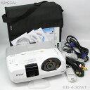 □■□限定特価品//EPSON 3000lm HDMI プロジェクター EB-436WT ランプ点灯時間 (節電モード、オフ: 83h/オン: 0h)推奨品【中古】 リモコン付き、即使用可能です!
