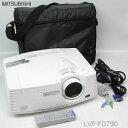 □■□特価品//MITSUBISHI/三菱 4100lm HDMI プロジェクター【LVP-FD730】ランプ時間1285h 推奨品【中古】※ リモコン付、即使用可能