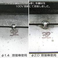 □■β■タイカツアーク32溶接機溶接画有り100v変更済鯛勝【未使用】