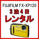 カメラ レンタル 防水 3泊4日 富士フィルム FUJIFI...