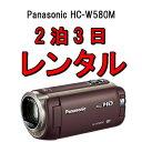 ビデオカメラ レンタル 2泊3日 Panasonic パナソ...