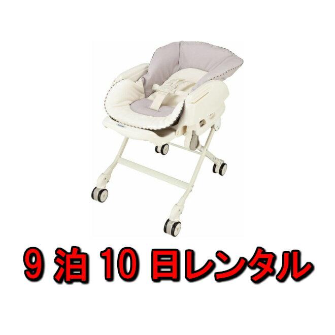 ベビーラック レンタル 9泊10日 新生児 赤ちゃん コンビ combi ベビー用品 ベビーレンタル 乳児 幼児 子供 チャイルドシート おすすめ レンタルベビー 泣き止み 防止 0歳 1歳から