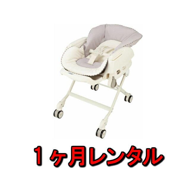 ベビーラック レンタル 1ヵ月 新生児 赤ちゃん コンビ combi ベビー用品 ベビーレンタル 乳児 幼児 子供 チャイルドシート おすすめ レンタルベビー 泣き止み 防止 0歳 1歳から