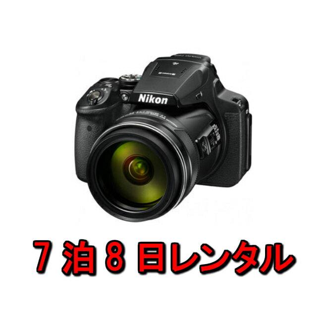 カメラ レンタル 7泊8日 一眼 Nikon ニコン デジタルカメラ クールピクス デジカメ 一眼レフカメラ COOLPIX P900 運動会 イベント お遊戯会 鉄道撮影 kamera