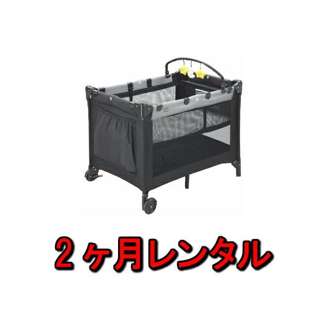 ベビーベッド レンタル 2ヶ月 カトージ KATOJI NewYorkBaby ベビーゲート 簡易 プレイヤード ベビーサークル 折り畳み ベット 簡易ベッド 新生児 乳児 幼児 0〜24ヶ月