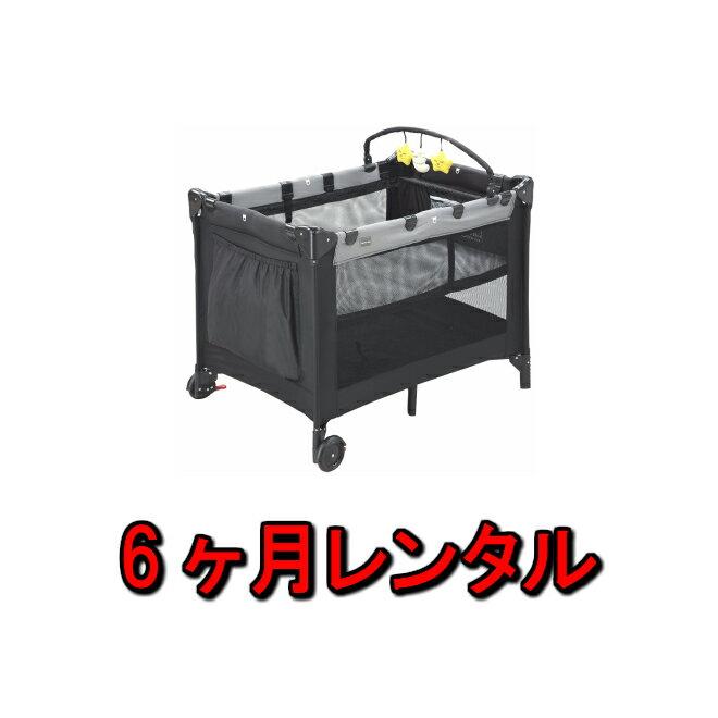 ベビーベッド レンタル 6ヶ月 カトージ KATOJI NewYorkBaby ベビーゲート 簡易 プレイヤード ベビーサークル 折り畳み ベット 簡易ベッド 新生児 乳児 幼児 0〜24ヶ月