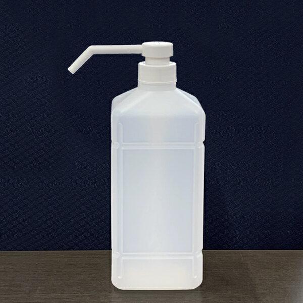 プラスチック容器シャワーポンプ霧ポンプ容器1000cc原色KPY1000LDPE減容容器