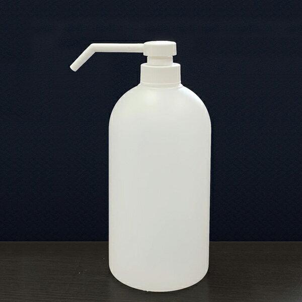 プラスチック容器シャワーポンプ霧ポンプ容器1000cc原色KPY1000PE-S