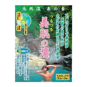 天然温泉の素 美肌の湯 (30g×2個入)×3袋セット (6回分)【メール便送料無料】