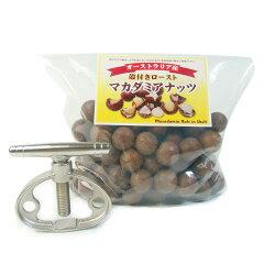 fr11874xx - 殻付きマカダミアナッツを買ってペンチで割って食べて見た【ナッツPart01】