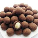 直径2.5〜3cmの大粒ナッツチョコレート!まるごと大粒のマカダミアナッツをココアパウダー、チ...