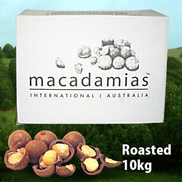殻付きマカダミアナッツ (ロースト) 業務用 10kg (10kg箱)