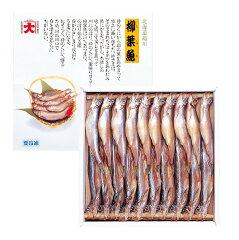 北海道鵡川産のカネダイ大野商店の生干しししゃもは、焼くとジューッと脂がしたたり、身はふっ...
