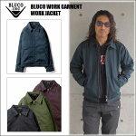 BLUCOWORKGARMENT/ブルコWORKJACKET/ワークジャケット(中綿入り)・4color