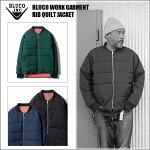 BLUCOWORKGARMENT/ブルコRIBQUILTJACKET/キルティングジャケット・3color