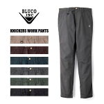 BLUCOWORKGARMENT/ブルコKNICKERSWORKPANTS/ニッカーズワークパンツOL-062・6color