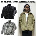 USMILITARY/ECWCSGENIIIFLEECEJACKET/フリースジャケット・3color