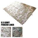 U.S ARMY PONCHO ...
