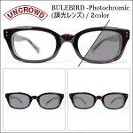 UNCROWD/アンクラウドBLUEBIRD-Photochromic/サングラス・バイカーシェード・調光レンズ2color