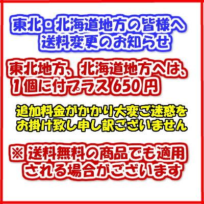 【南九州特産】 醤油の実 480g