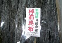 【送料無料】貝殻島産さお前昆布1等400g