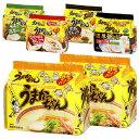 【賞味21.6〜】ハウスうまかっちゃん5種30食(レギュラー