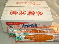 【上園食品】麦味噌漬200g30本箱