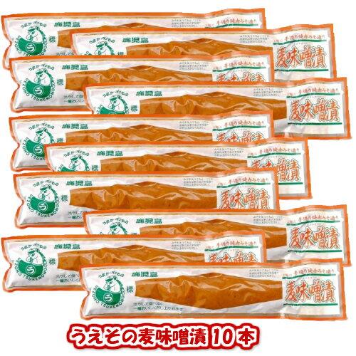 【上園食品】麦味噌漬 200g 10本