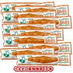 【上園食品】麦味噌漬200g【10本以上ご注文で送料無料】