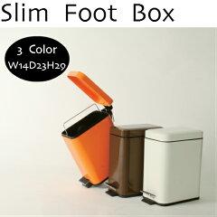 ゴミ箱 ごみ箱 ダストボックス おしゃれ 隙間 便利 縦型 分別 キッチン フットペダル ゴミ箱 オレンジ ブラウン ホワイト<br />フットペダル ゴミ箱