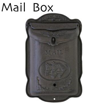 ポスト アイアン アンティーク調メールボックス