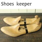 フランス雑貨アンティークシューズキーパーディスプレイショップ靴スニーカー