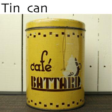 フランス雑貨 アンティーク コーヒー tin缶 コーヒー豆 珈琲 coffee 小物入れ ヴィンテージ