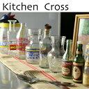 アンティーク フランス雑貨 キッチンクロス トルション 料理 ランチョンマット テーブル
