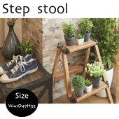 ステップスツール2段脚立アルミ素材木目調