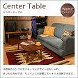 ウォールナット テーブル 天然木 折りたたみテーブル センターテーブル ローテーブル ナチュラル テーブル フォールディングテーブル リビング 北欧 シンプル