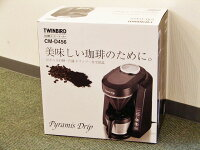【TWINBIRD】ツインバード全自動コーヒーメーカー(CM-D456)