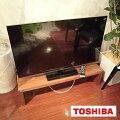 [中古]★モデルルーム展示品★【TOSHIBA】東芝/REGZA/42V型/液晶テレビ/42Z7/2013年製