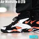 【クレジット+エントリーでポイント17倍】Nike Air Maestro II LTD ナイキ エア マエストロ II LTD AH8511-101 メンズ スニーカー ランニングシューズ