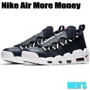 【期間限定クーポン配布中!】Nike Air More Money ナイキ エア モア マネー AJ2998-400 メンズ スニーカー ランニングシューズ