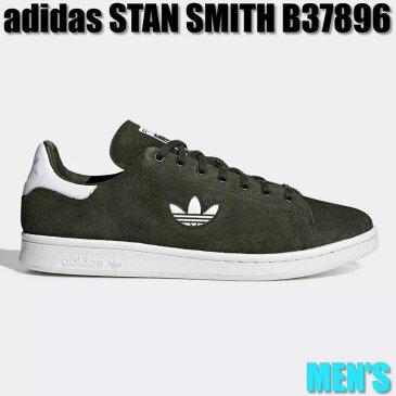 【全品ポイント2倍】adidas Originals Stan Smith アディダス オリジナルス スタンスミス B37896 グリーン/カーキ メンズ スニーカー ランニングシューズ